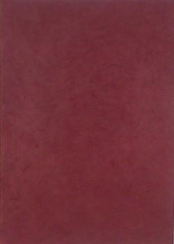 Ruční papír PN4/C14B – 50x75