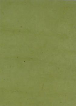 Ruční papír PN4/C109 – 50x75