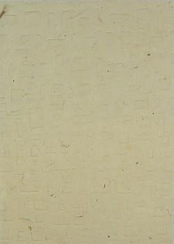 Ruční papír PV418 – A4