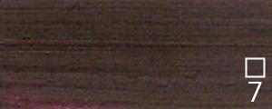 Olejová barva Renesans 140ml – 26 Lak fialový