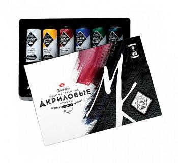 Mistrovské akrylové barvy Nevskaya palitra 6x46ml