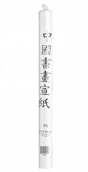 Čínský rýžový papír 38x137cm 8ks