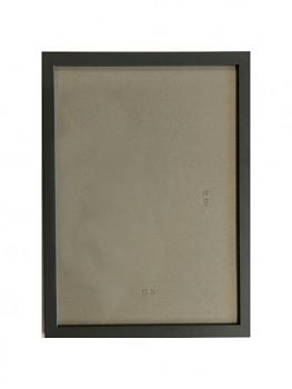 Hotový rám A4, sklo - šedý