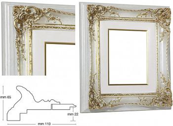 Blondelový rám barokní bílý 18x24cm