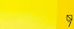 Akvarelové barvy Renesans 1,5ml – 06 Gummi gutta